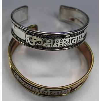 Om Nama Shivaya Bracelet